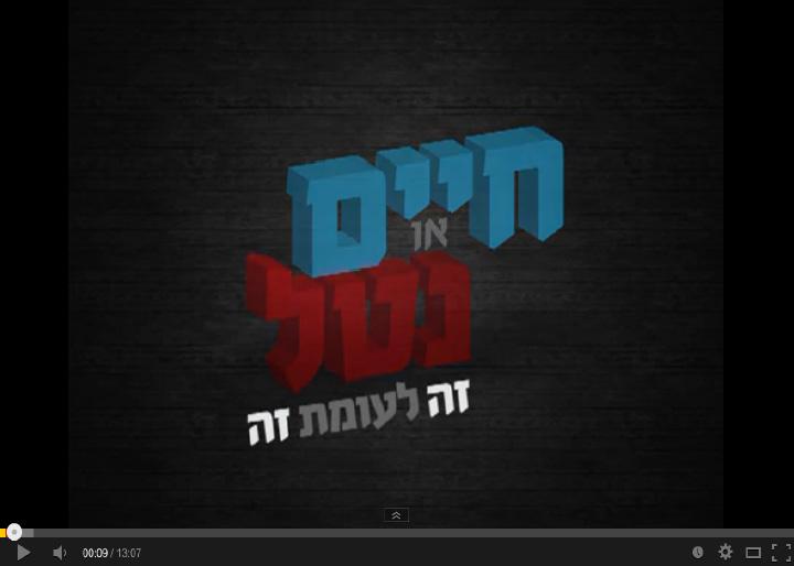 http://www.youtube.com/watch?v=9dVnZlkCUjQ